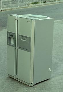 blog_fridge